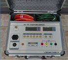 厂家直销GOZ-ZDC-3A直流电阻快速测试仪