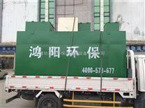 抚州陶瓷制造业污水处理装置工艺L先
