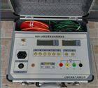 特价供应KDZR-5A变压器直流电阻测试仪