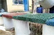 珠海彩色透水混凝土_强固透水混凝土 透水混凝土18811389394