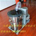 粉尘收集专用吸尘器
