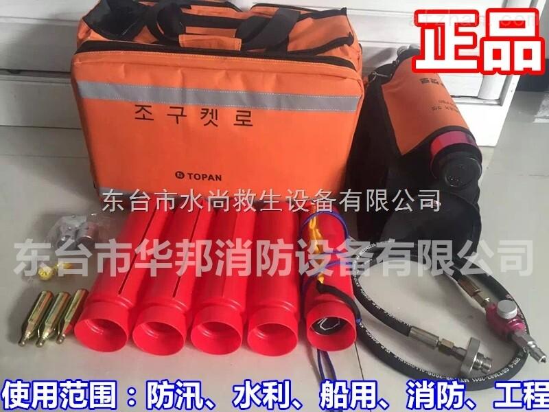 气动救生抛投器,防汛救援抛绳器,救援发射器,射绳器