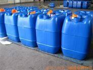 衡水市地暖防冻液生产供应商