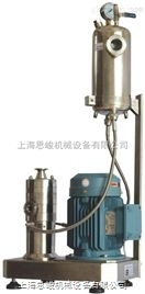 水性环氧树脂高速高剪切乳化机价格