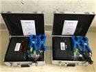 KLH2302环路电阻测试仪 防雷装置检测设备