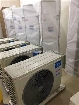 分体式防爆立柜式空调器