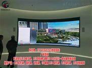 广州高清LED球屏天津室外LED显示屏Z低价格