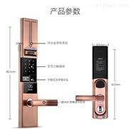 t62物联网指纹密码锁-恒众鑫锁业 z-enjoy
