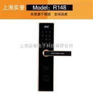 家庭智能型门锁指纹锁密码锁双输入