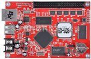 上海仰邦异步控制卡BX-5QS(网口+USB)单双色LED显示屏自动亮度调节