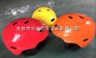 水域救援头盔,救援头盔