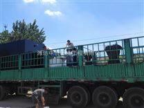 驻马店奶牛养殖场粪便污水处理设备安装及时