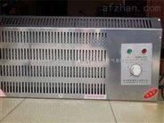 JRQ-III-K全自動溫控加熱器