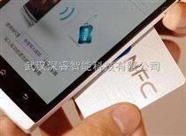 可离线存储清晰电子版照片的NFC证件