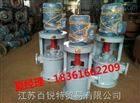 CLZ型係列船用立式自吸離心泵