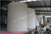 重庆直销铜川20立方外加剂母液储罐