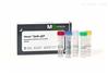 Venor®GeM 支原体检测试剂盒(qPCR法)