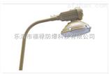 FLR(SBR)1120免维护节能防爆道路灯
