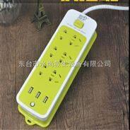 佰牛排插,多用智能USB插座,消防器材