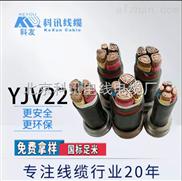 YJV22-3*185平方国标铠装电力电缆工程用线