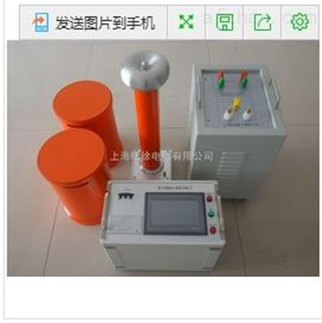 优质供应xuji-3000调频串并联谐振工频耐压试验成套装置