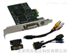 同三维T220E 高清音视频采集卡 DVI VGA HDMI 分量 高清采集卡