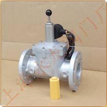 交流电220V AC 铝合金防静电燃气紧急切断阀