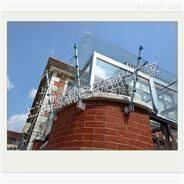 电子围栏主机电子围栏配件周界报警电网智能型报警系统