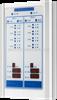AN-Z801艾礼安张力电子围栏周界报警器