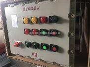 钢铁厂防爆控制箱