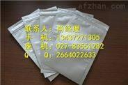 江西醋酸地塞米松原料药生产厂家