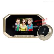 门禁猫眼门铃 AF-30AHD 3.0寸彩屏免打扰电子猫眼