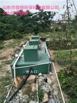 福建泉州城市社区生活污水微动力一体化处理设备-环保检查必备