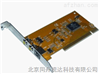同三维T310 开发卡 专业采集卡是878音视频采集卡