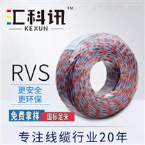 线缆厂直销护套线RVV