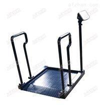 500公斤医院轮椅秤多少钱