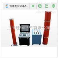 * HDBP-135kVA变频串联谐振试验装置 电缆电流耐压测试仪