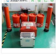 优质供应TDXZB变频串联谐振试验装置