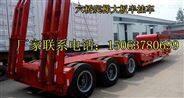 梁山60吨低平板半挂车优点和发展趋势