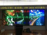 酒店会议大厅专用LED大屏幕多少钱一平方米