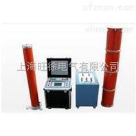 *HVFRF型自动调频串联谐振试验系统