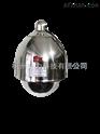 防爆高速球AL-E818