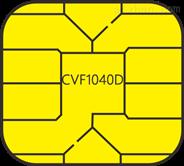 CVF1040D高性能双界面安全芯片