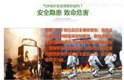 武汉多安电子气体报警器-气体检测仪厂家!