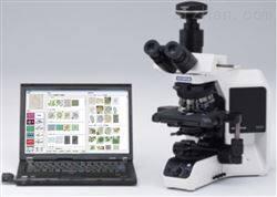 LB-AlgaeCLB-AlgaeC型 浮游生物計數智能鑒定系統