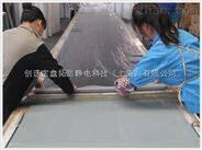 橡膠防靜電膠板配套固定使用的防靜電膠帶有嗎