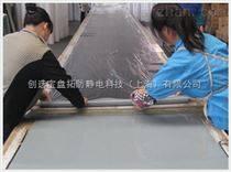 橡胶防静电胶板配套固定使用的防静电胶带有吗