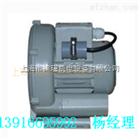 DG-800-16(5.5KW)中国台湾达纲高压鼓风机,DG-800-16
