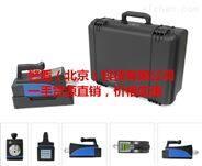 瑞士Explonix便携式爆炸物检测分析仪