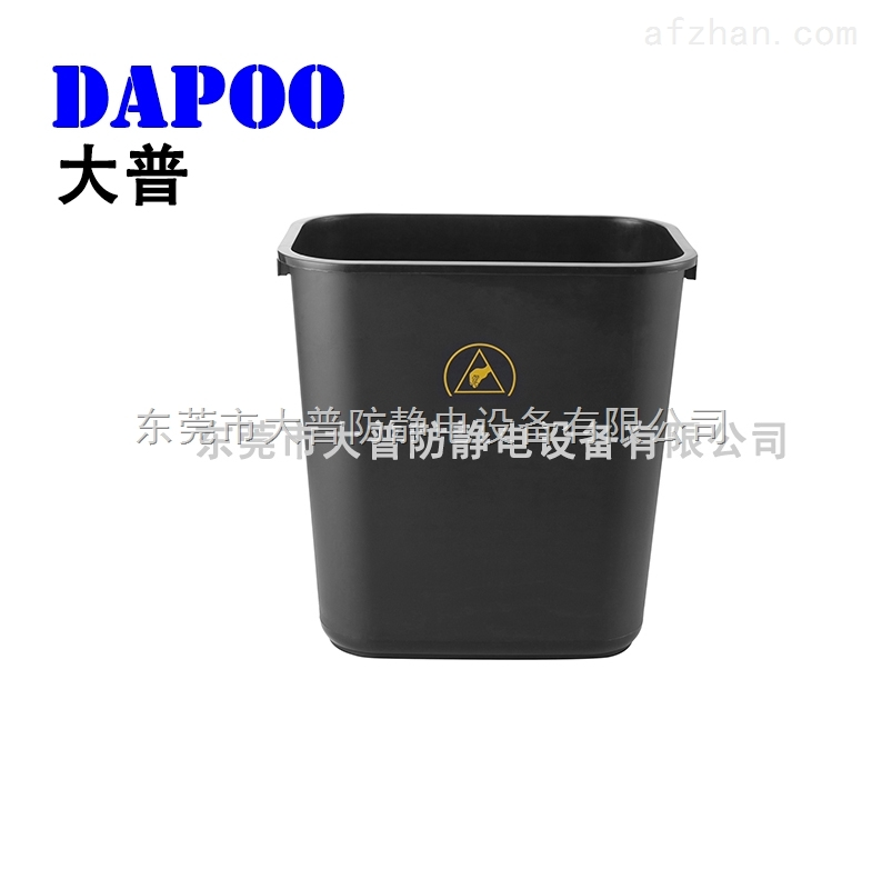 35升防靜電垃圾桶